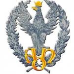 Logo_AON_1